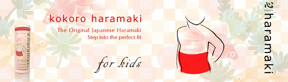 haramaki for kids